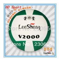 Hot Selling Original LISHENG V2000 Volleyball Ball Indoor Match Training Volleyball Outdoor Beach Volleyball Gift Net Bag