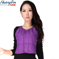 2013 fashion waistcoat thermal small vest women's down vest innerwear thermal down coat