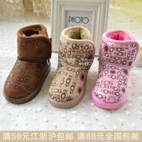 Child winter snow boots baby snow boots male female child snow boots 1 - 3 years old baby cotton-padded shoes