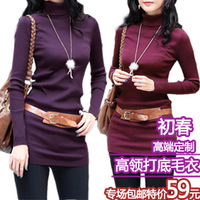 2013 spring women's long-sleeve medium-long turtleneck sweater basic sweater shirt