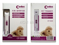 Cp5000 High Quality Electric Pet Clipper Shaver Dog Part Trimmer Rechargeable Dog Face Ears and Foot Clipper