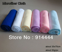 2013 new Microfiber cleaning towel 8pcs/lot car washing care glass towel housekeeping cleaning cloth rags