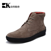 Men's fashion high-top shoes fashion casual shoes commercial genuine leather ankle boots plus wool autumn and winter shoes