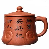 YIXING Purple grit  With Chinese characteristics pure handmade Mongolian yurt  tea cup,zisha tea kettle450ML. free shipping,