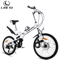 Lantu 20 double folding bicycle folding bike disc brakes mountain bike