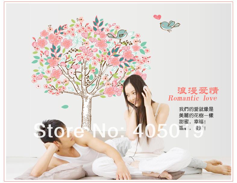 Aliexpresscom Buy 90x100cm 35x39 DF5103 Romantic