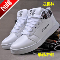 Autumn and winter cotton-padded shoes men's male casual shoes elevator shoes the trend of white board shoes fashion leather boys