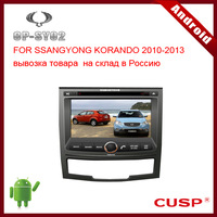 Android CP-SY02 car radio ,spceial car dvd with GPS,bluetooth,wifi,3G,USB,OBD,PIP,MAP,SD FOR  SSANGYONG KORANDO 2010-2013