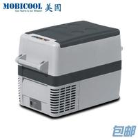 German compressor car refrigerator portable 18 40