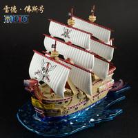 free shipping with original retail box 15x15cm one piece Pirata Boat Shanks,action figure EW-hzw-0092