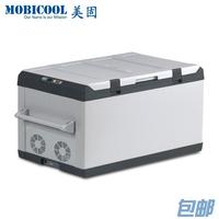 Trainborn compressor refrigerator hyperspeed 18 cf80l portable