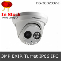 Hikvision IP Camera DS-2CD2332-I Hikviison Outdoor PoE 3MP Fix lens IP Camera, Support Backlight Compensation & Motion Detection