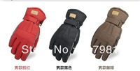 Warm winter thick velvet gloves for men and women windproof gloves motorcycle riding ski gloves slip