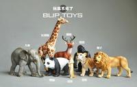 Bliptoys artificial animal model doll wild animal model set toy