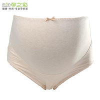 2014 maternity panties colored cotton high waist belly panties maternity supplies fashion comfortable briefs for pregant women