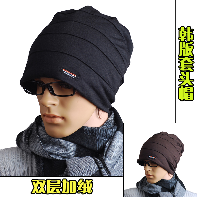 Double layer plus velvet male hiphop turban solid color knitted hat winter casual male hat fashion small(China (Mainland))