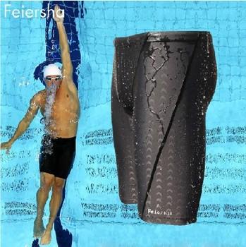 Классические мужские Бесплатная доставка и продажа акулы Горячая, водоотталкивающие, мужские длинные спортивные плавание плавать стволы Шорты спортивные купальники