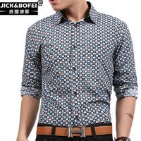 Spring and autumn male long-sleeve plaid shirt male shirt fashion slim men's clothing casual shirt
