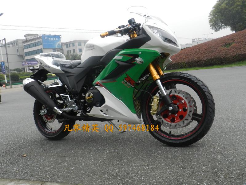 200cc motorcycle racing bike horizon balancing shaft luxury adjustable shock absorption(China (Mainland))