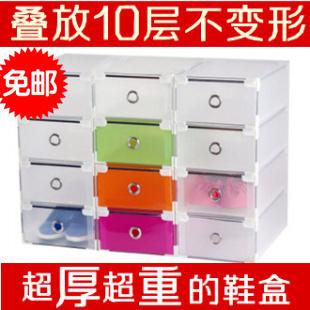 Metal hemming thickening shoebox crystal transparent drawer shoe box plastic storage box(China (Mainland))