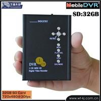 Household inventory channel DVR DVR high school dedicated hospital dedicated DVR surveillance equipment surveillance equipment