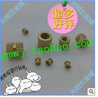 Injection molding copper nut copper knurled nut enchase nut M4*6*6