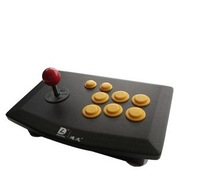 Dillon desktop game controller wired rocker Arcade joystick computer game joystick handle