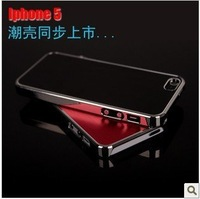 Drawing Metal +For iphone 5 Brushed Aluminum Case, Brushed Metal Back Case with retail box