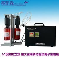 Air flavoring aeterna incense machine aerosol dispenser central air conditioner automatic fragrance machine