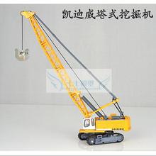 cheap crane diecast