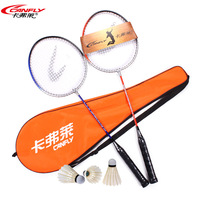Ball badminton 2 double lovers child