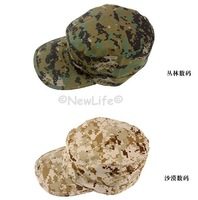 100pcs/lot Outdoor Snapback Camouflage cadet military cap hat outside sun-shading casual sport male hat Free shipping