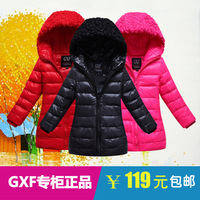 Free shipping  Child down coat female children child little girl baby down coat female child