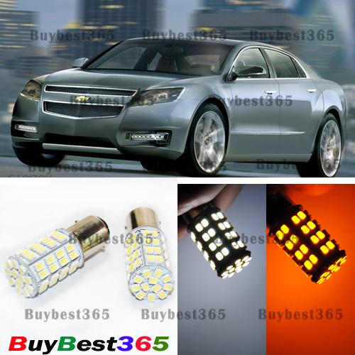 Передние поворотники Buybest365 + 60 smd Lights1157 2057 7528 BA15s P21/5W