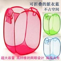3pcs/lot color network laundry basket folding of the mesh laundry basket laundry basket brief laundry basket