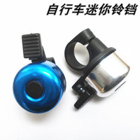 Bicycle bell bicycle accessories mini bell thumb bell tinkler color