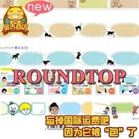 Roundtop cartoon box series dailogue series paper tape washi tape masking tape free shipping DHL 20MM*5M
