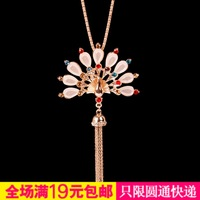 Beautiful peacock necklace  - eye long necklace clothes accessories female FREE SHIPPING 2014 NEW YEAR WHOSALES