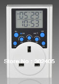 Programmable Cycle timer. Interval timer. Ideal for Mist cooling system Free shipping