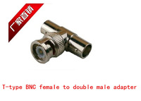 T type BNC three direct links,100pcs/lot,one female way to double male way adapter,Q9 adapter