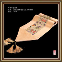 2014 high quality brocade table runner free shipping TR07A
