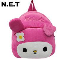 Children bag school cartoon animal backpack Baby Toddler kid's hairy Schoolbag Shoulder Bag kindergarten bag Melody