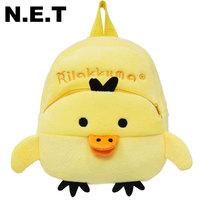 Children bag school cartoon animal backpack Baby Toddler kid's hairy Schoolbag Shoulder Bag kindergarten bag Rilakkuma