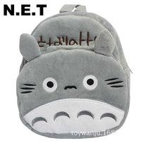 Children bag school cartoon animal backpack Baby Toddler kid's hairy Schoolbag Shoulder Bag kindergarten bag My Neighbor Totoro