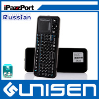 Russian Free Shipping iPazzPort mini wireless keyboard Chinnese original manufacturers