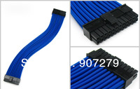 motherboard 24 PIN three braid extension power core/cable 18AWG with Blue sleeving --- 400mm