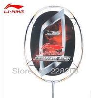 original N7 lining badminton rackets. 2013 high-end badminton racquet . free shipment