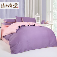 Cotton 100% cotton four piece set solid color piece bedding set 100% cotton satin duvet cover 100% cotton four piece set