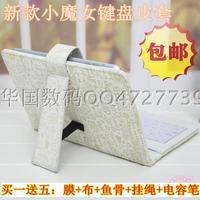 7 a73 z70 z71 z76 a76 khanazir m7 i7 7 m s tablet keyboard holsteins 7 inch universal case