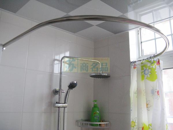 Online Get Cheap Circular Shower Curtain Rods Aliexpress